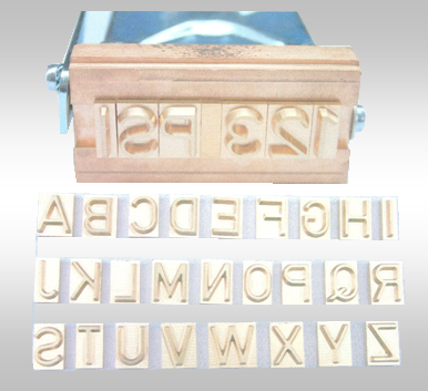 Buchstabentypen-Satz A-Z/SH12*SF15mm